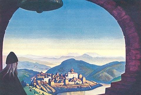 Н.К. Рерих. Земля Славянская (Земля Всеславянская). 1931